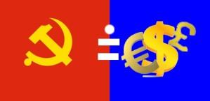 bolshewic