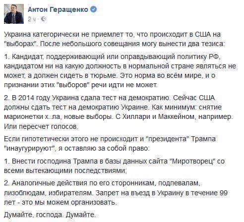 twitt_a-gerascenka